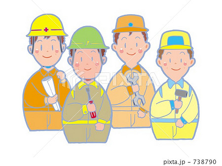 工員のイラスト素材 - PIXTA