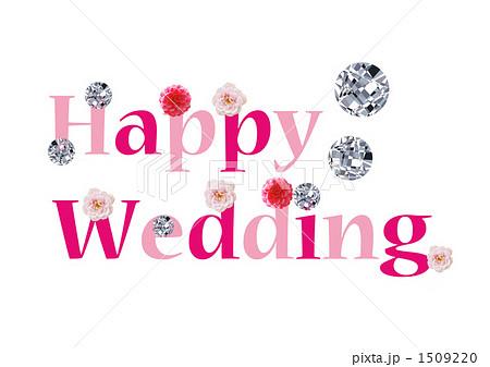 Happy Wedding 文字のイラスト素材 Pixta