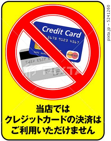 Visa カード 使え ない