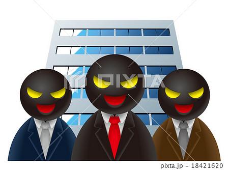 詐欺罪~訴訟詐欺~ | 静岡のまちの身近な法律事 …