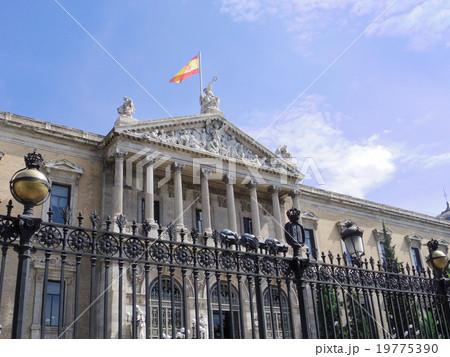 スペイン国立図書館 図書館 マド...