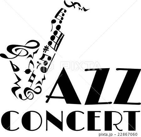 Jazzのイラスト素材 Pixta