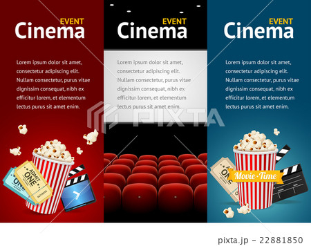 realistic cinema movie poster template vectorのイラスト素材