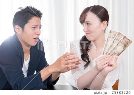 「男女 お金」の画像検索結果