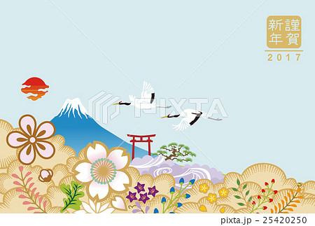富士山のイラスト素材集 Pixtaピクスタ