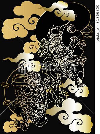 男性 和太鼓 人物 太鼓のイラスト素材 Pixta