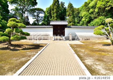 崇道天皇八島陵の写真素材 - PIX...