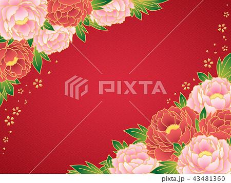 牡丹 花 和柄 植物 正月 イラスト 和風のイラスト素材 Pixta