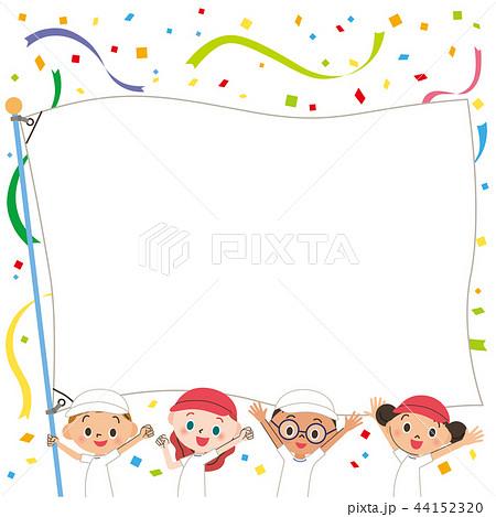子供会のイラスト素材 Pixta