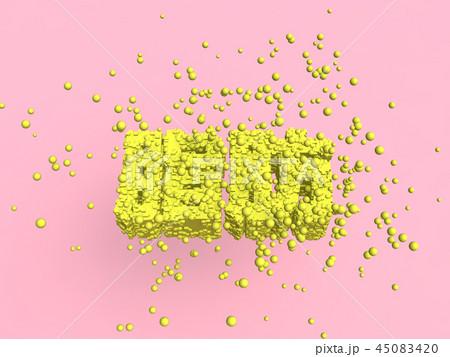 酵素のイラスト素材 Pixta