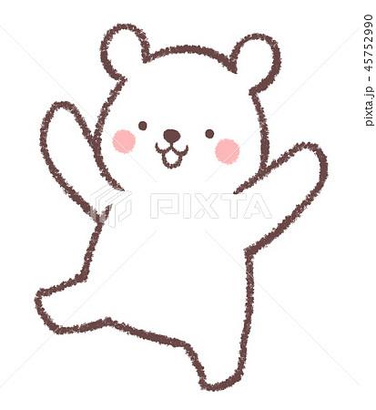 白熊のイラスト素材 Pixta