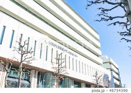 東京 新宿 メディカル センター