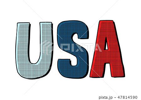 アメリカ アメリカン レトロ ビンテージのイラスト素材 Pixta