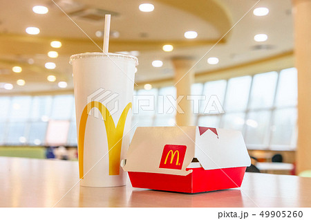 Moscow, Russia, February 12 2019: Big Mac burger