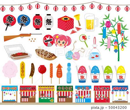 祭り夏祭りのイラスト素材集 Pixtaピクスタ