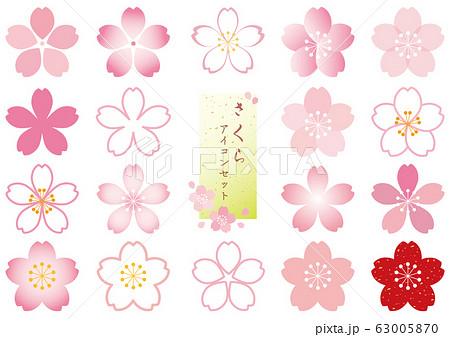 桜アイコンセット01